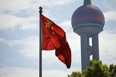 Čínský experimentální rychlý reaktor přešel do druhé etapy provozu